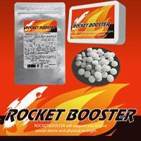 【LINE@限定】ROCKET BOOSTER(ロケットブースター)
